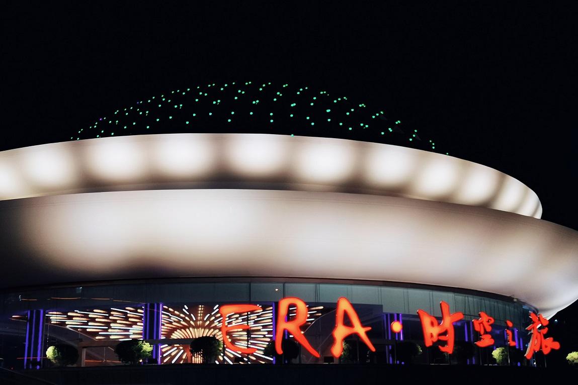 上海马戏城ERA时空之旅订票注意事项