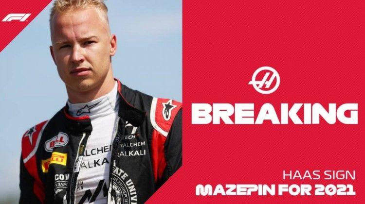 哈斯车队签约F2车手马泽平,下赛季代表哈斯出战F1比赛