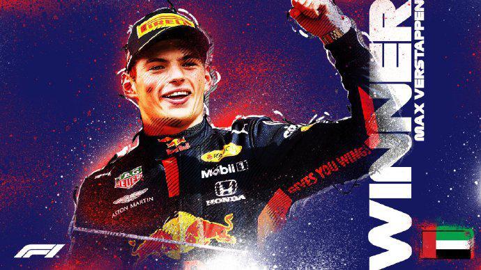 2020赛季F1完美落幕,收官站维斯塔潘轻松夺冠