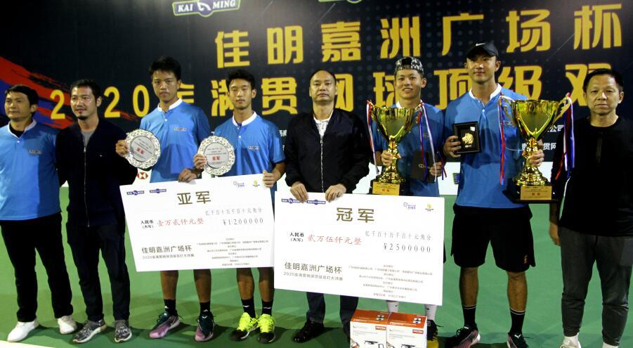 金满贯顶级网球大师赛落幕,中国业余一哥叶子豪夺冠