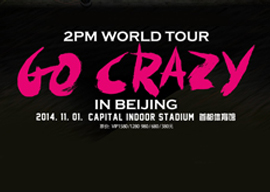 2PM WORLD TOUR GO CRAZY IN BEIJING 2014 (2014-2PM北京演唱会)