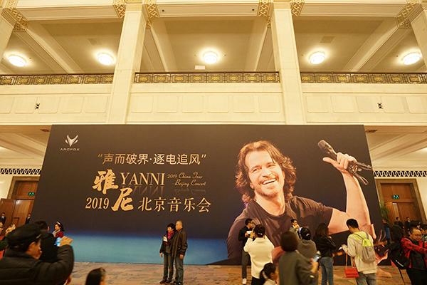 雅尼·2019北京音乐会