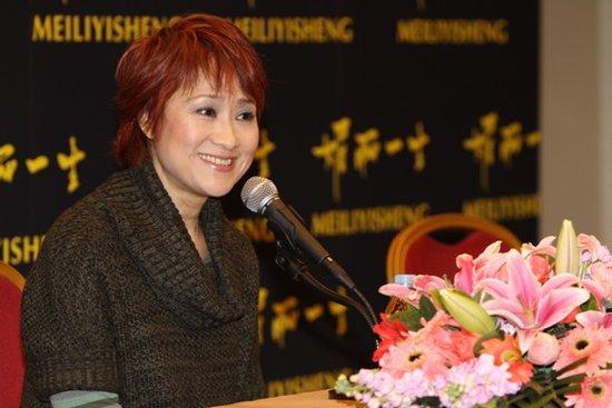 尤雅· 媚丽一生怀旧金曲北京演唱会