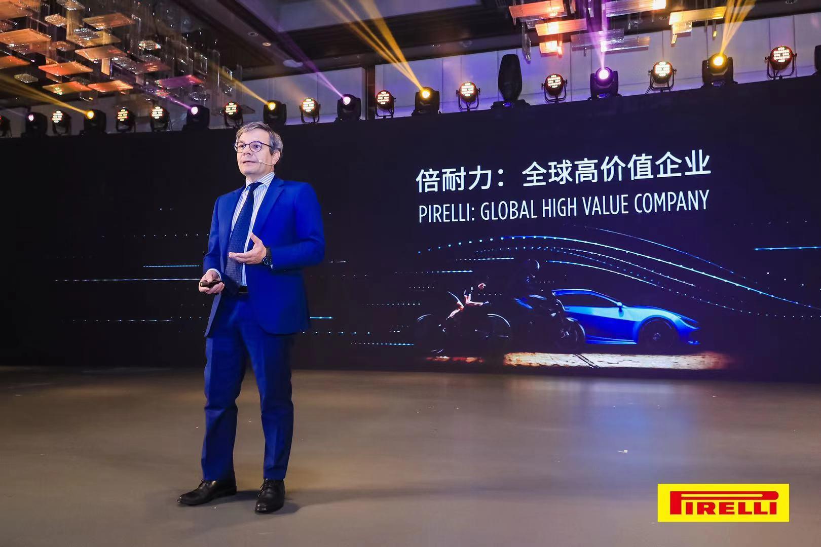 倍耐力于上海举办媒体沟通会,发力中国市场