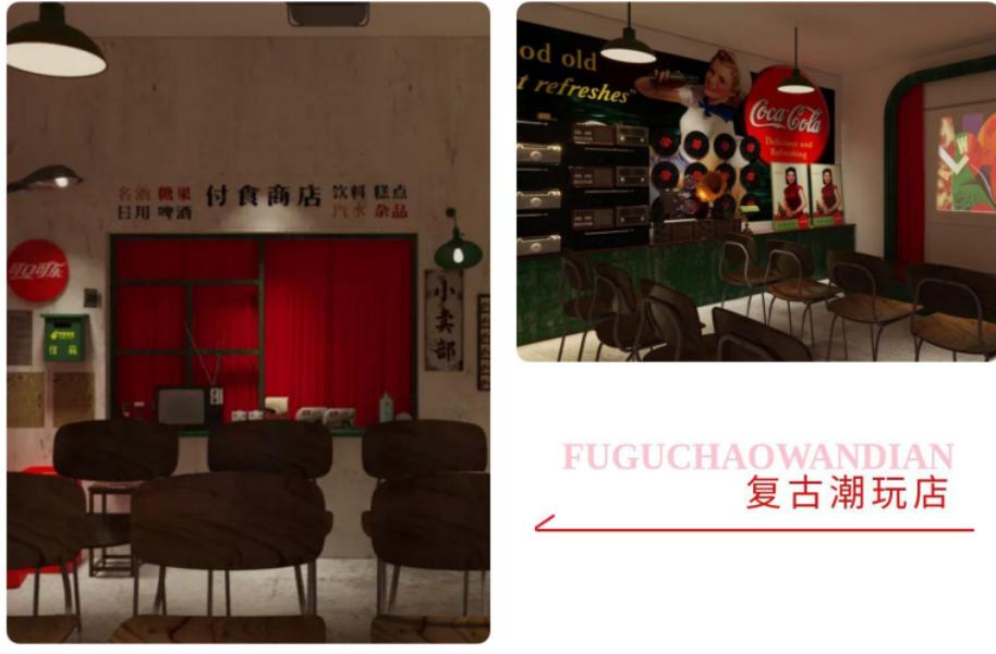 上海可口可乐复古主题馆时间地点+门票详情