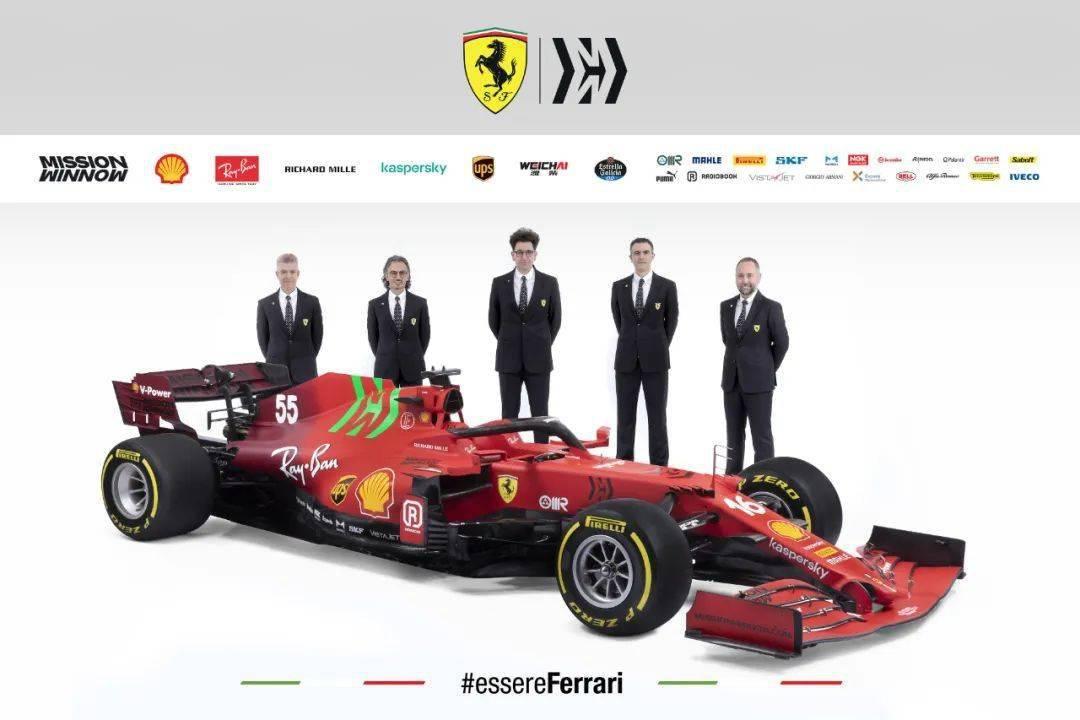 2021赛季F1法拉利车队新车正式发布