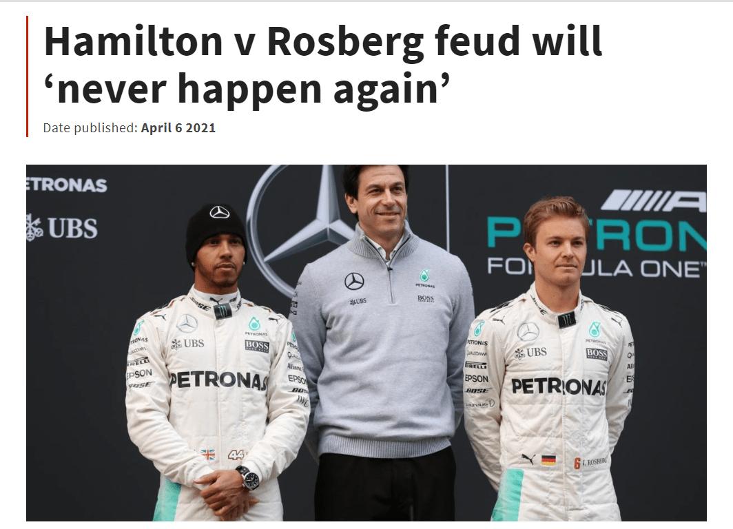 梅奔主管:F1车手不会再内斗