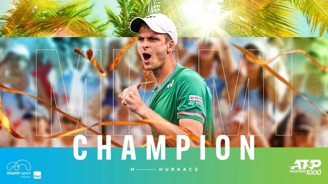 迈阿密大师赛赫卡茨夺冠,男子网球新大师诞生