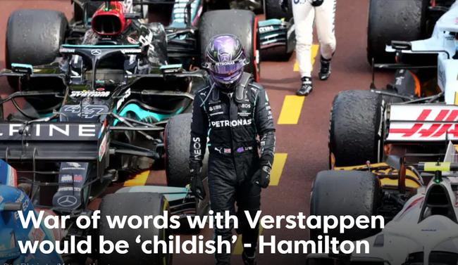 汉密尔顿对丢掉车手积分榜榜首位置:不会纠结于此