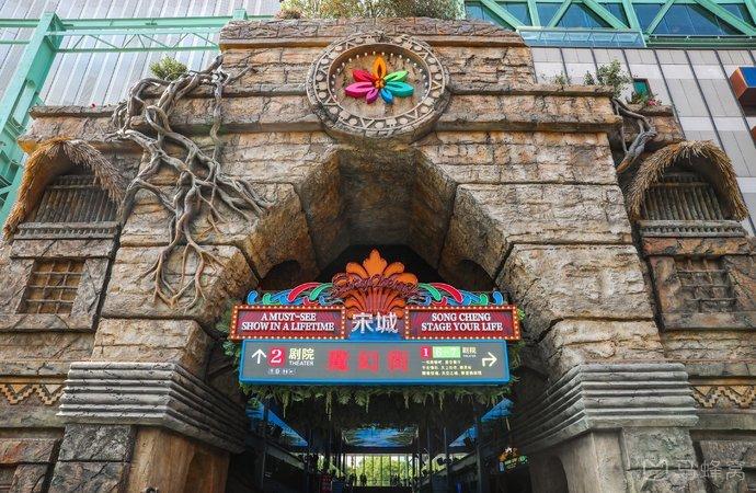 上海宋城游玩攻略