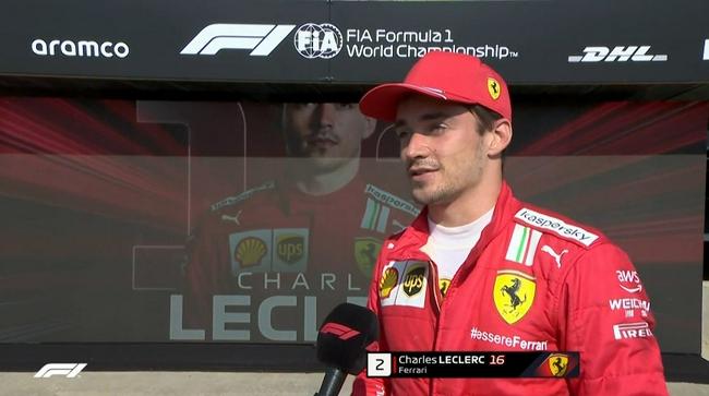 F1英国站勒克莱尔本赛季首次登台,维斯塔潘被撞很惨