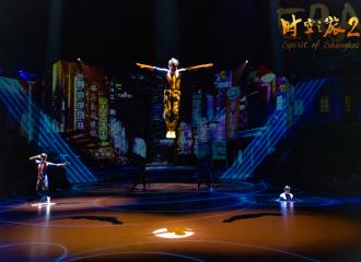 上海马戏城时空之旅2八月演出安排