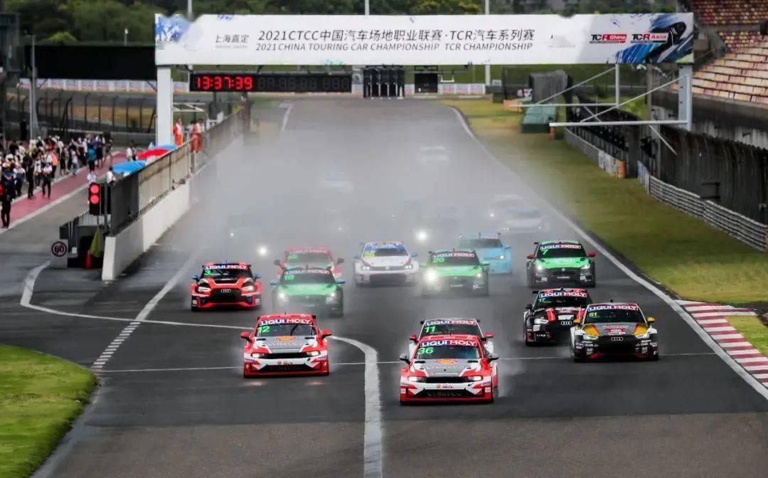 2021CTCC上海国际赛车场激情重启 ,氢能汽车F1赛道一展中国速度