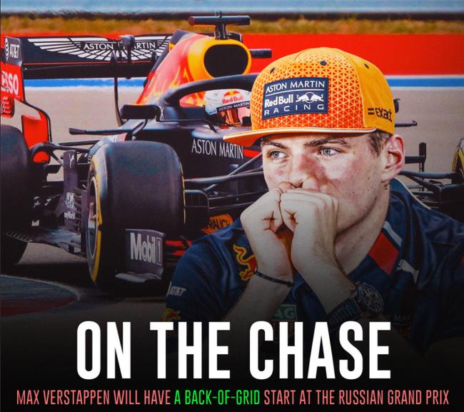 F1俄罗斯大奖赛维斯塔潘被罚队尾起步,因更换了动力单元