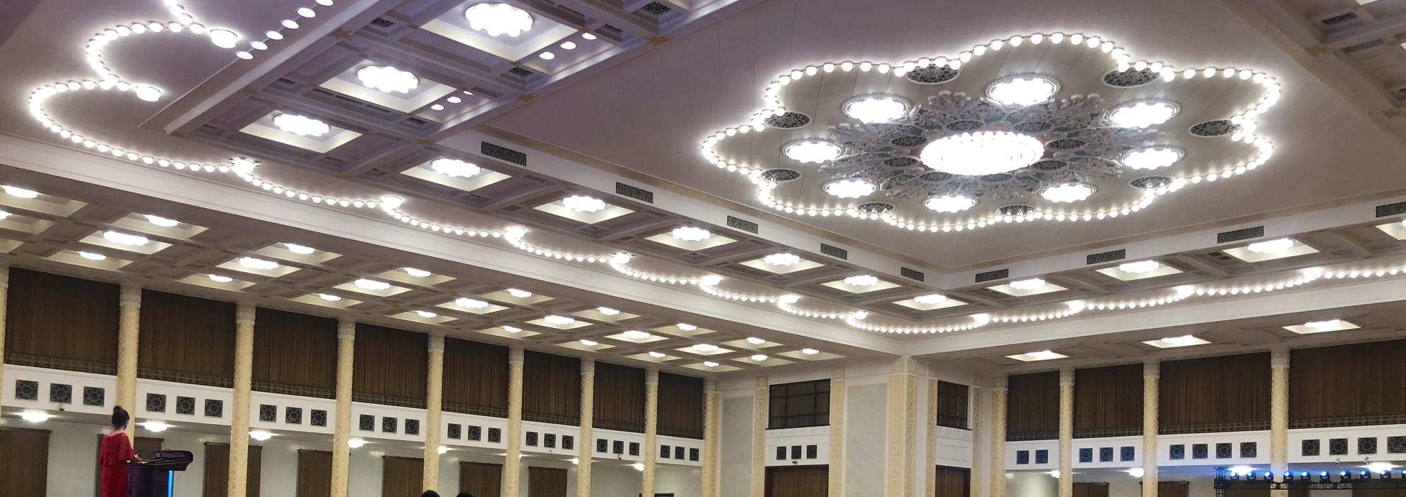 人民大会堂·宴会厅