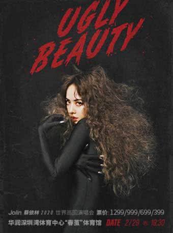 蔡依林 Ugly Beauty 2020 世界巡回演唱会-上海站门票