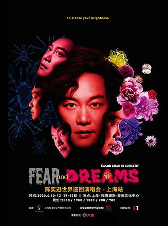 上海陈奕迅Fear and Dreams世界巡回演唱会