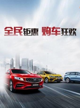 2021上海浦东汽车博览会 (0元购票)