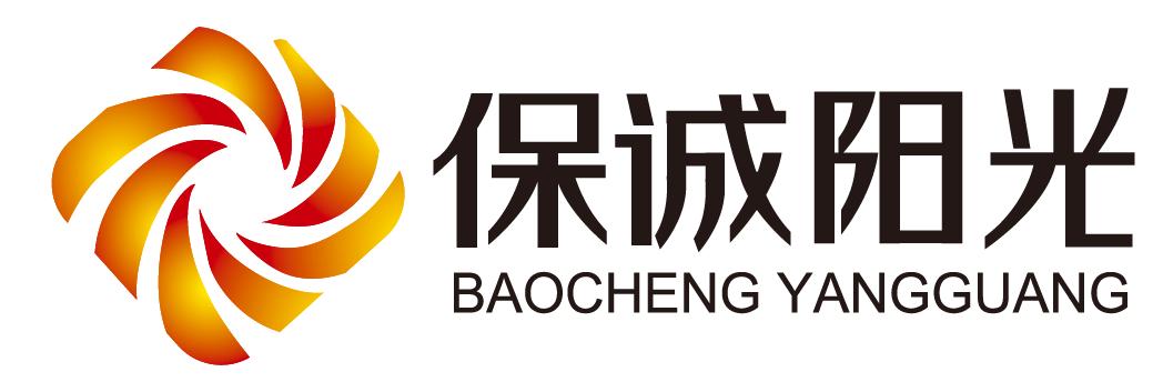 北京保诚阳光文化传播有限公司