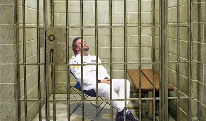 """被恶搞成""""在监狱"""""""