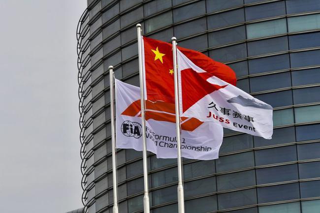 2020赛季F1日程安排:中国站4月19日