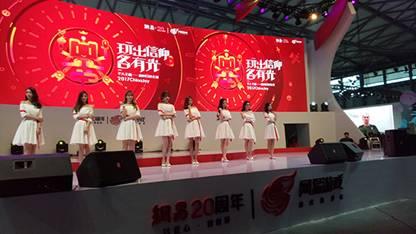 2017ChinaJoy一起来看ShowGirl大比拼,十五周年超吸睛