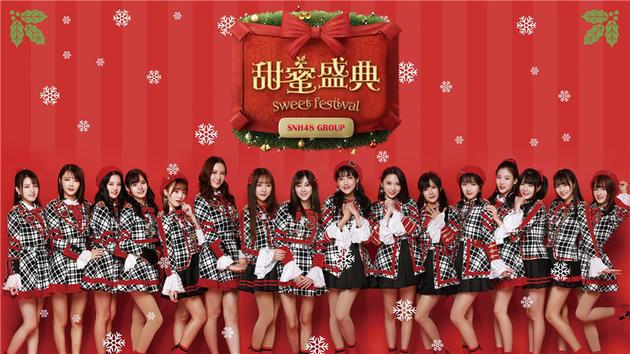 上海迪士尼乐园引SNH48五团拍摄MV,2018来迪士尼与女团一起贺岁