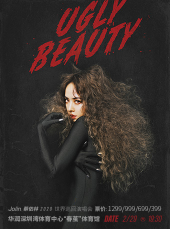 蔡依林 Ugly Beauty 2020 世界巡回演唱会 深圳站