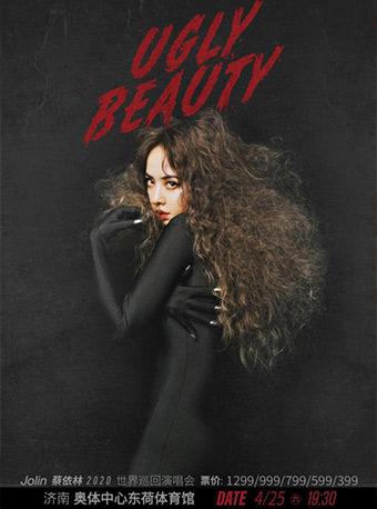 蔡依林 Ugly Beauty 2020 世界巡回演唱会 济南站