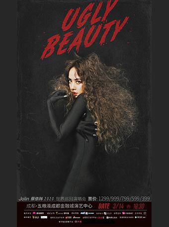 蔡依林 Ugly Beauty 2020 世界巡回演唱会 成都站