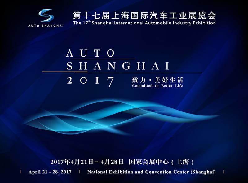 2019年上海第十八届国际汽车工业展览会(上海车展门票)