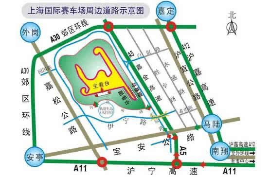 F1赛车场地址