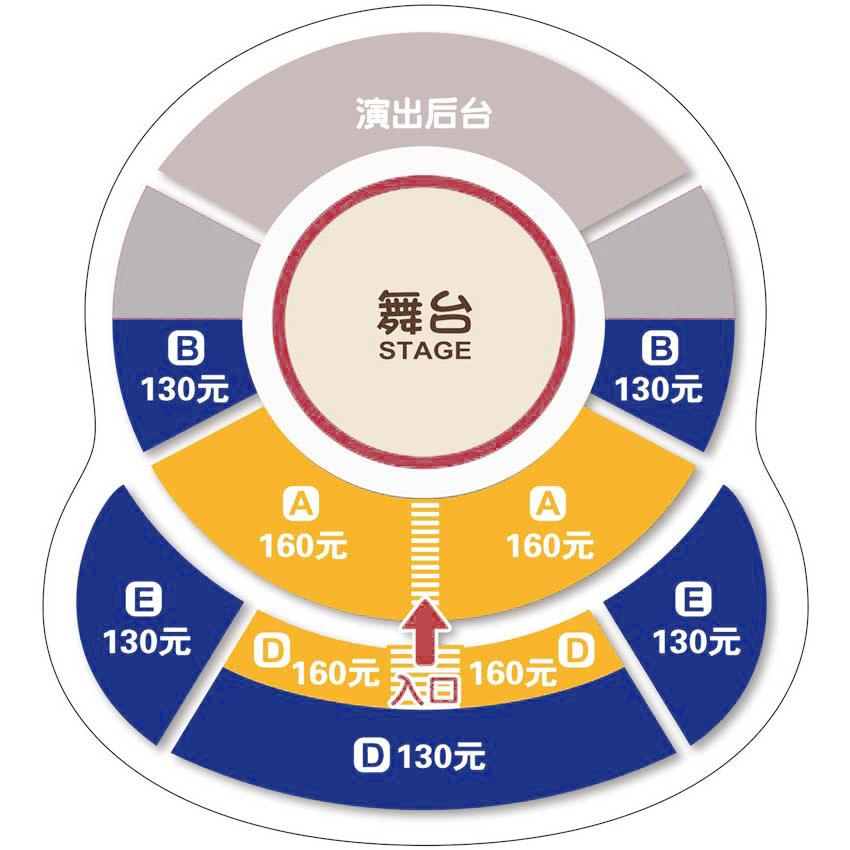 上海马戏城座位图和票价表